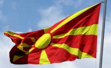 """""""Maqedonia e Pavarur"""", """"Republika e Maqedonisë"""", emra që përmenden në një analizë në BBC"""