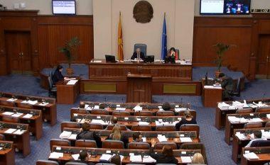 Ligji për përdorimin e gjuhëve rikthehet në Kuvendin e Maqedonisë javën që vjen