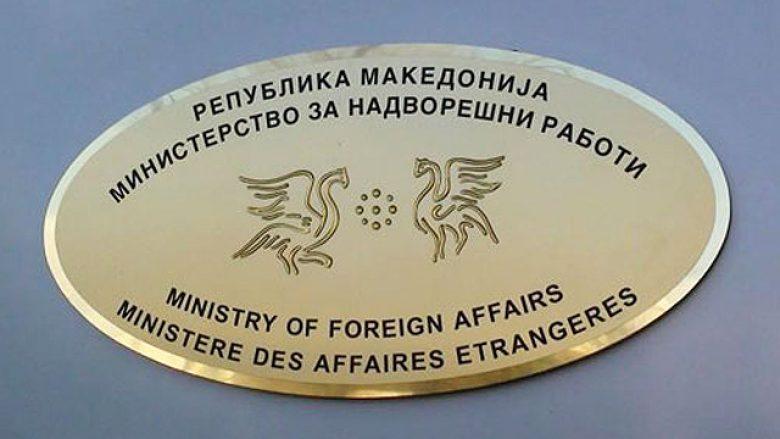 MPJ: Qytetarët e Maqedonisë të shmangin udhëtimet për në Izrael