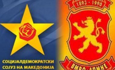 LSDM: OBRM-PDUKM të mos kënaqet me dështimin e Maqedonisë por t'i mbështet reformat