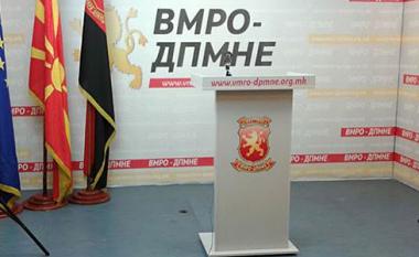 OBRM-PDUKM-ja kërkon dorëheqje nga gjysma e funksionarëve qeveritar