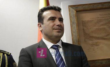"""Zaev: Prokuroria të tregojë nëse Janeva ka qenë e keqpërdorur ose e përfshirë në rastin """"Reket"""""""