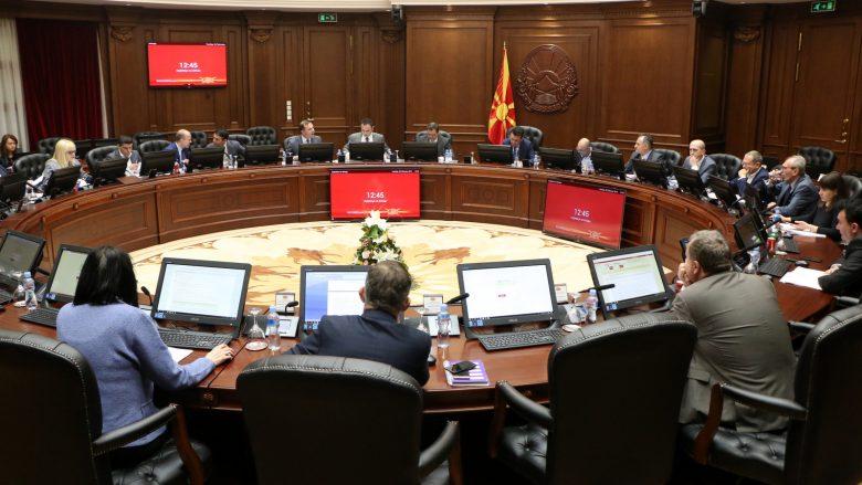 Maqedoni: Nga e mërkura ora policore prej orës 16:00, gjatë fundjavës ajo do të zgjasë 24 orë