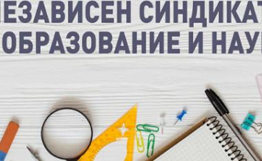 Reformat në arsim në Maqedoni, për ligjin do të pyeten edhe mësimdhënësit (Video)
