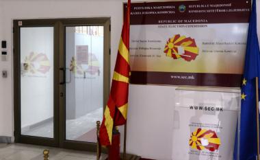 KSHZ publikon rezultatet përfundimtare të zgjedhjeve në Maqedoninë e Veriut