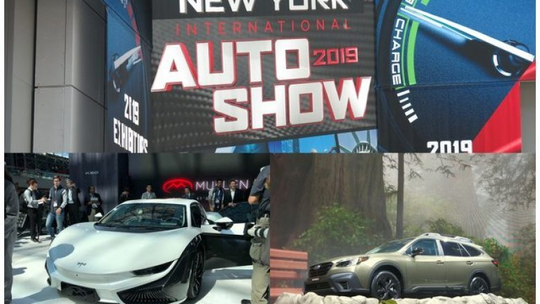 New York Auto Show: 10 modelet e reja që u prezantuan deri tani (Foto)