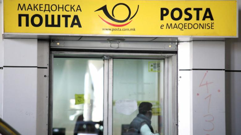 Nga nesër hapen sportelet për pagesa te postat të Maqedonisë