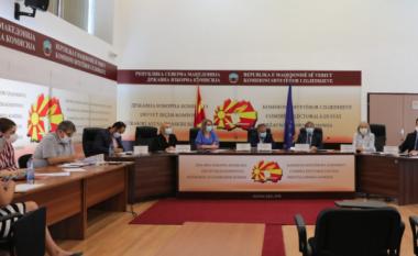 Raporti për financimin e fushatës, 90 ditë pasi KSHZ-ja të shpall rezultatet zgjedhore