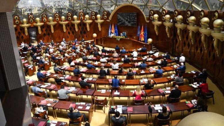 Sot vazhdon seanca për zgjedhjen e zv.ministrave në Maqedoninë e Veriut