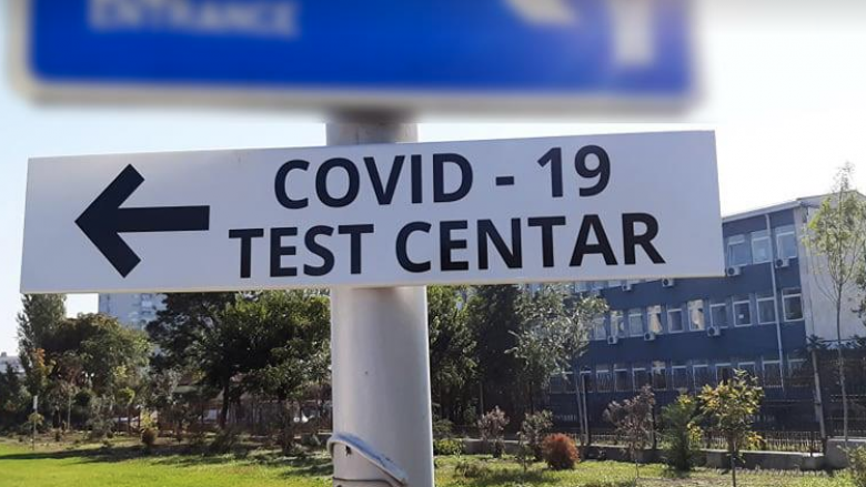 Regjistrohen 305 raste të reja me COVID-19 në Maqedoni, humbin jetën 11 pacientë